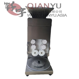 Best Quality And High Efficiency Rice Ball Machine