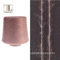 Topline thin super kid mohair yarn