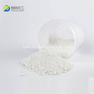 Top quality Dichlorophene 97-23-4 with reasonable price and fast delivery