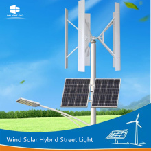 Low Cost for Wind Solar Hybrid Street Light,Wind Generator Solar Street Light,Wind Mill Solar Street Light Manufacturers and Suppliers in China DELIGHT DE-WS04 Vertical Wind Solar led street light export to Samoa Exporter