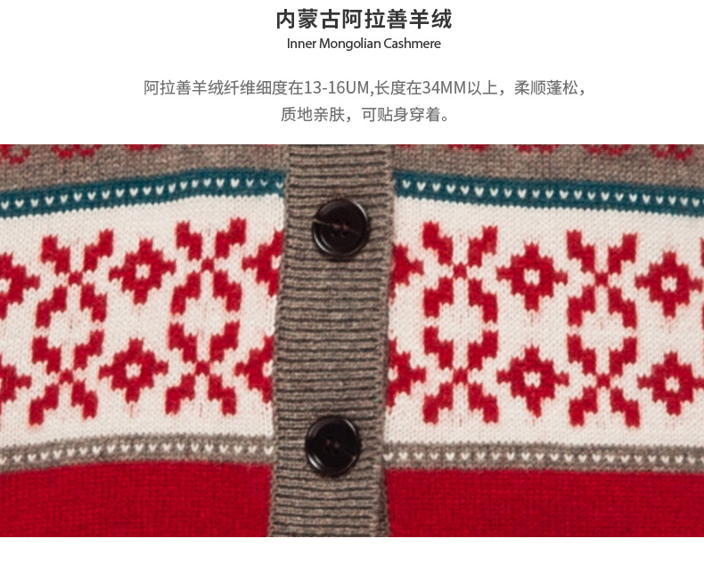 Women's Fair Isle pure cashmere cardigan -7