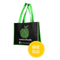 Customized mulch non-woven fabric bag