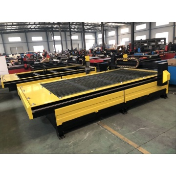 CNC Plasma Cutting Machine Jobs
