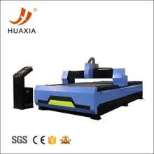 200A big cnc plasma metal cutter