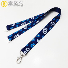 Best Quality Printed Brand Logo Polyester Lanyards