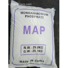 Mono Ammonium Phosphate MAP 12-61 fertilizer
