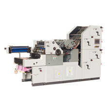 Two Color Bill Printing,numbering and collating Machine