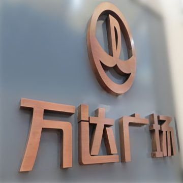 Manufacturer of for Supply Various Copper Letters, Copper Vintage Metal Letters, Round Shape Copper Letters, Copper Award Medal Letter of High Quality Outdoor Advertising Copper Letter Signs supply to South Korea Suppliers
