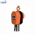 DHS type 1ton electric chain hoist price