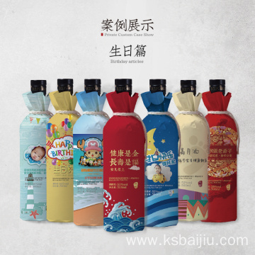 Chinese Low Content Baijiu For Birthday