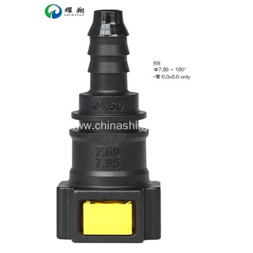 10 Years for Fluid Quick Connectors Methanol&Ethanol Quick Connector7.89mm(5/16SAE)-180° export to Iraq Manufacturers
