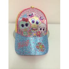 Best quality and factory for Mesh Baseball Cap Sublimation Printing Satin Children Cap supply to Tanzania Manufacturer