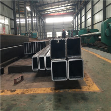 Square Steel Tubular Pipe