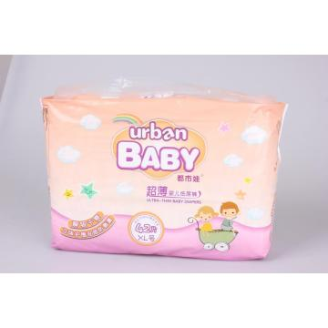 OEM Disposable Elastic Ultra-soft Baby Pull-up