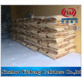 Construction chemicals HPMC Hydroxypropyl methyl cellulose