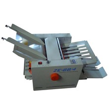 Automatic Paper Sheet Folding Machine(ZX-8B/2)
