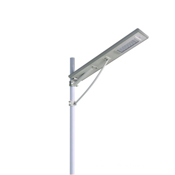 IP65 Bridgelux Integrated 60W All in One Outdoor Solar LED Street Lighting