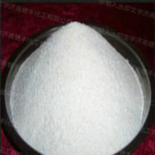 Supply Pharma Grade Pregabalin 148553-50-8