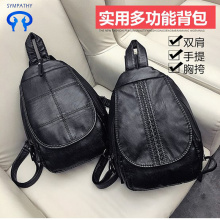 Stylish soft leather travel backpack