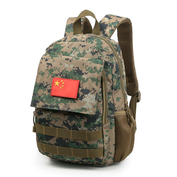 Hiking Camo nylon backpack