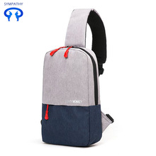 New style bump color chest bag leisure