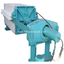 High Pressure Vertical Automatic Hydraulic Filter Press