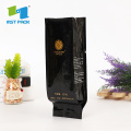 Certificated PLA Compostable Coffee Bags