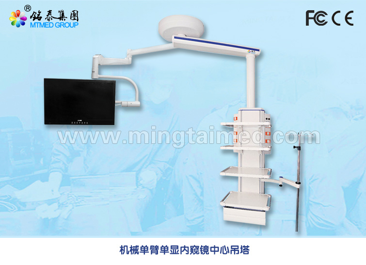 Electric Single Arm Monitor Endoscopy Center Medical Pendant