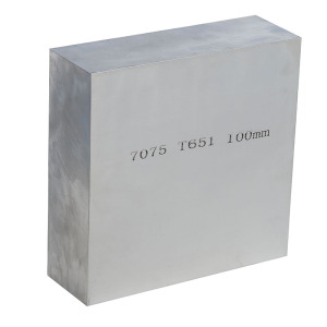 7075 T6 T651 aluminum plate for sale