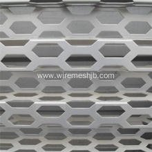 Decorative Perforated Steel Sheets for External Wall Project
