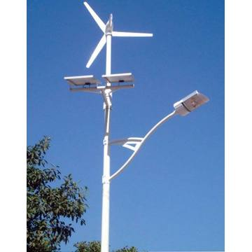 Power saving solar wind hybrid led street light