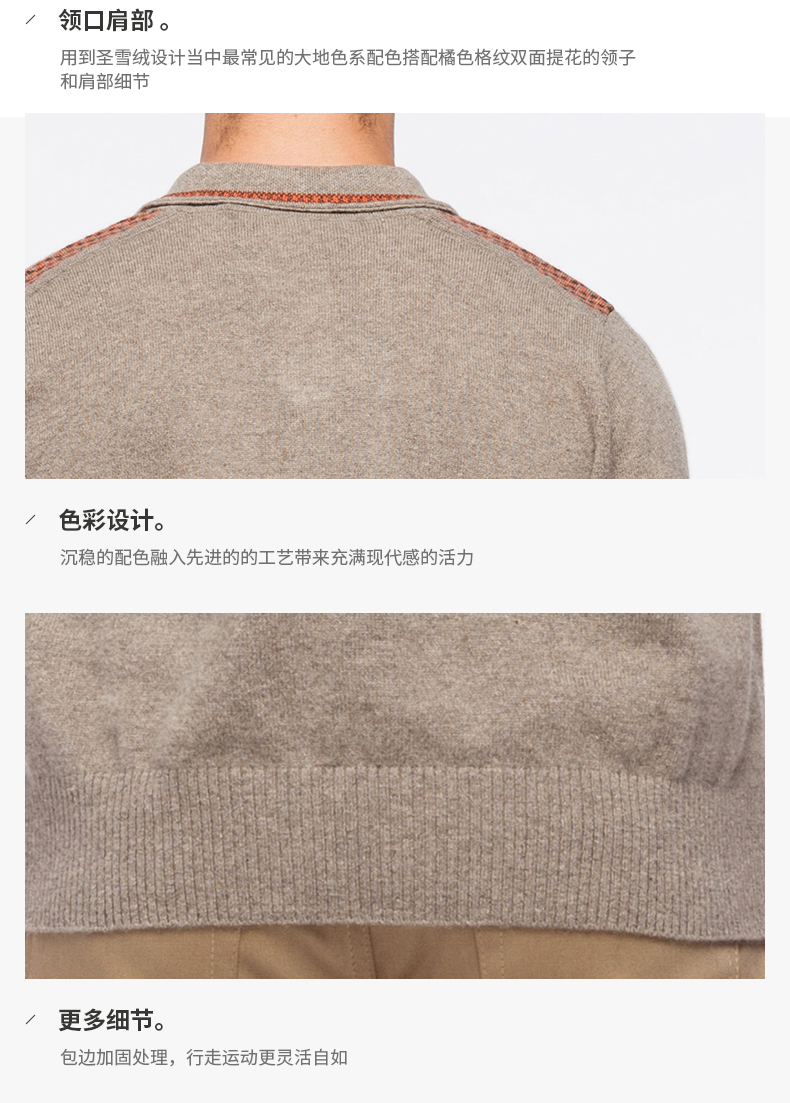 Men's cashmere polo sweater details