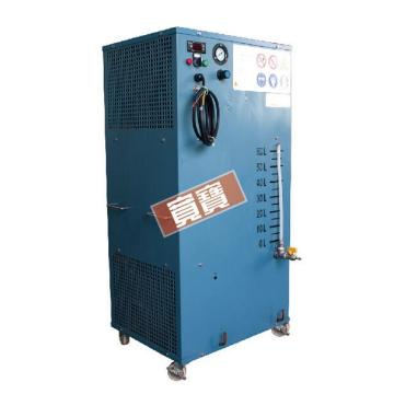 Solvent Recycling Vacuum Condensing Machine