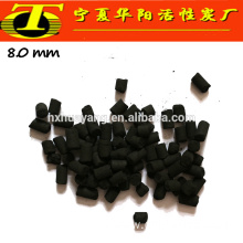 Waste gas treatment activated carbon pellets