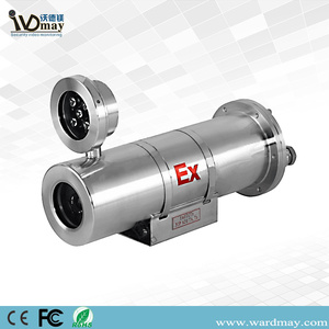 4x Zoom IR Bullet Zoom Explosion-Proof IP Camera