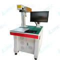Ultra-High Speed Fiber Laser Marking Machine