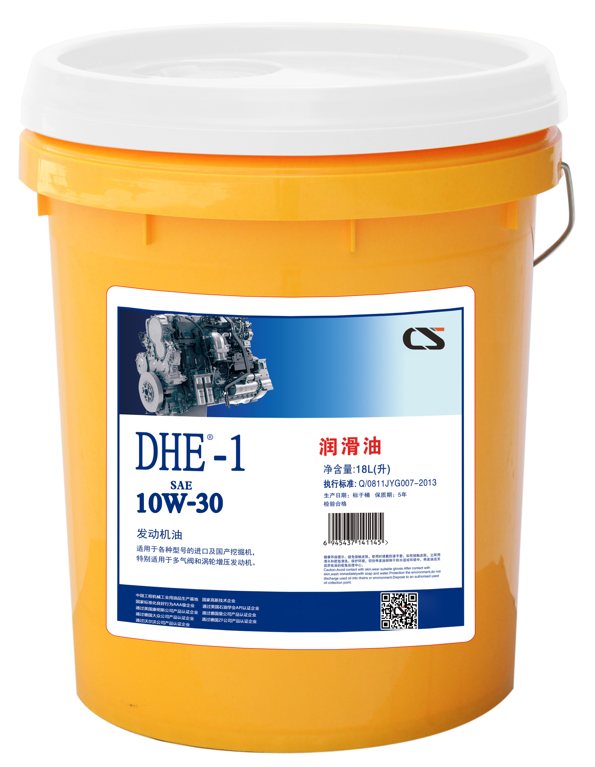 engine lubricating oil SAE 15W-30