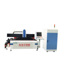 fiber laser cutting machine cheap