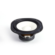 "6.5"" Coil 25 Single Speaker"