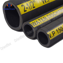 Rubber water discharge hose and water delivery hose