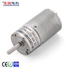 Fast Delivery for 33Mm Dc Gear Motor 33mm dc motor with encoder and gearbox export to Portugal Importers