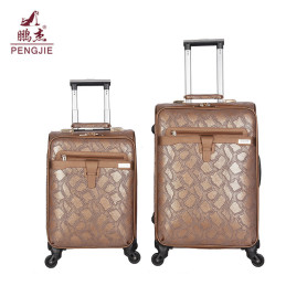 Snake skin pattern new fashion PU luggage bags