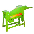 Corn Maize Sheller Paddy Thresher Machine