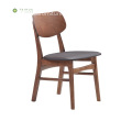 Dark Walnut Dining Chair with Leather Cushion