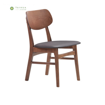 Madilim na Walnut Dining Chair na may Cushion ng Balat
