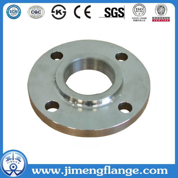 DIN2527 PN16 Blind flanges