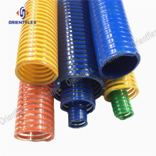 reinforced pvc suction hose for water discharge