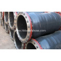 Common Flexible Flanged Discharge Hose