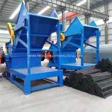 Metal Hammer Mill Crusher