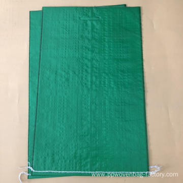 bopp laminated bags with handle